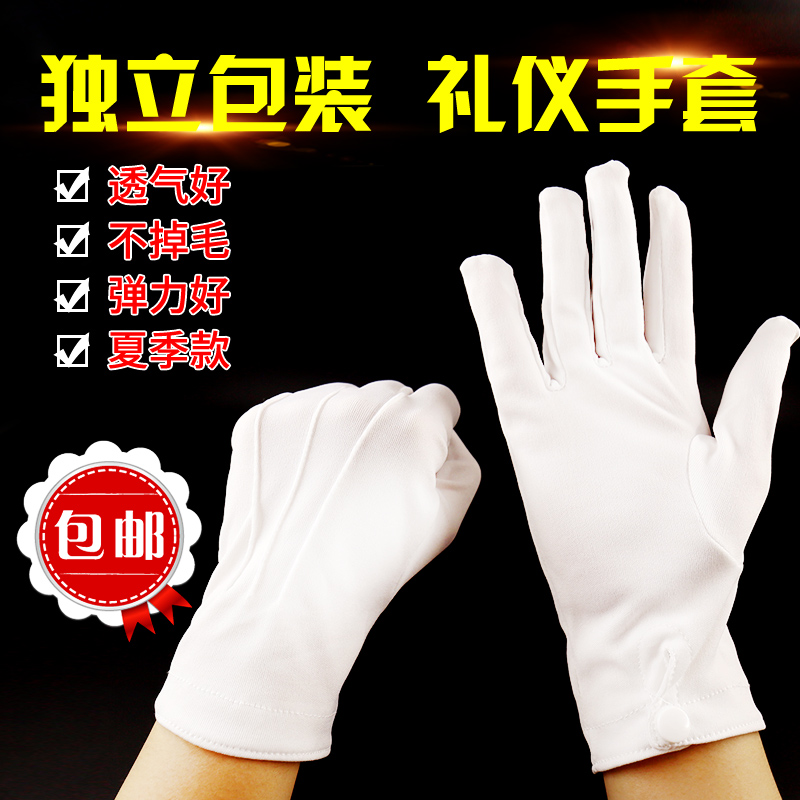 Etiquette three tendons white gloves buckle summer thin review sports performance play security driving wear resistance thickening