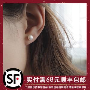 【迷度】强光天然淡水珍珠S925纯银馒头珍珠耳钉森系耳环 超仙