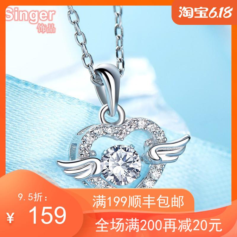 Sweet heart angel wings S925 Sterling Silver Necklace women will beat heart-shaped pendant Japan Korea simple sweater clavicle chain