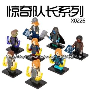 欣宏X0226惊奇队长复仇者4联盟尼克弗瑞斯库鲁人罗南积木人仔玩具