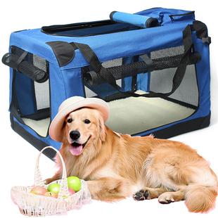 狗笼车载狗窝外出便携包宠物箱包车载旅行笼猫狗笼子折叠中大型犬