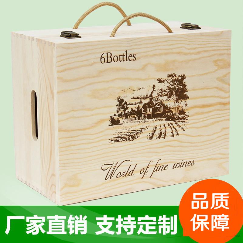 Винные коробки Артикул 45056840902