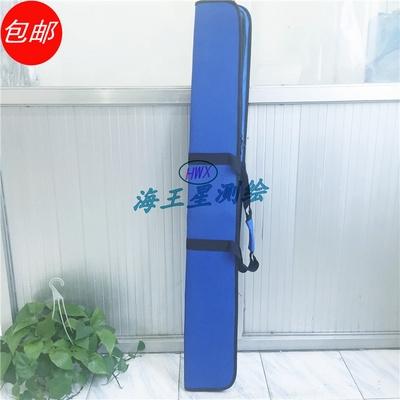 通用型南方/中纬/思拓力/华测/合纵思壮天线包总长1.25米加长杆包