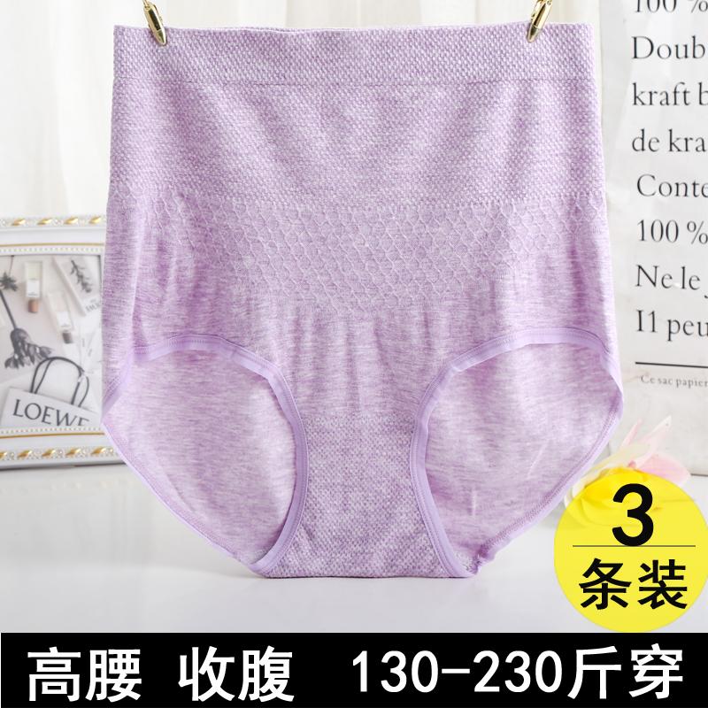 胖MM收腹束腰无缝美体女士内裤纯棉大码棉质面料高腰收腹中年妈妈