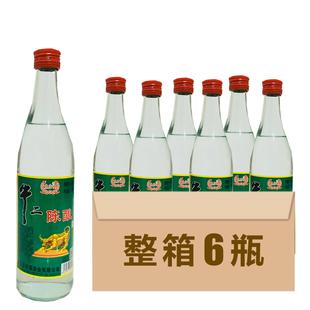 度瓶装清香型白酒整箱特价度426瓶装北京二锅头白酒牛二陈酿