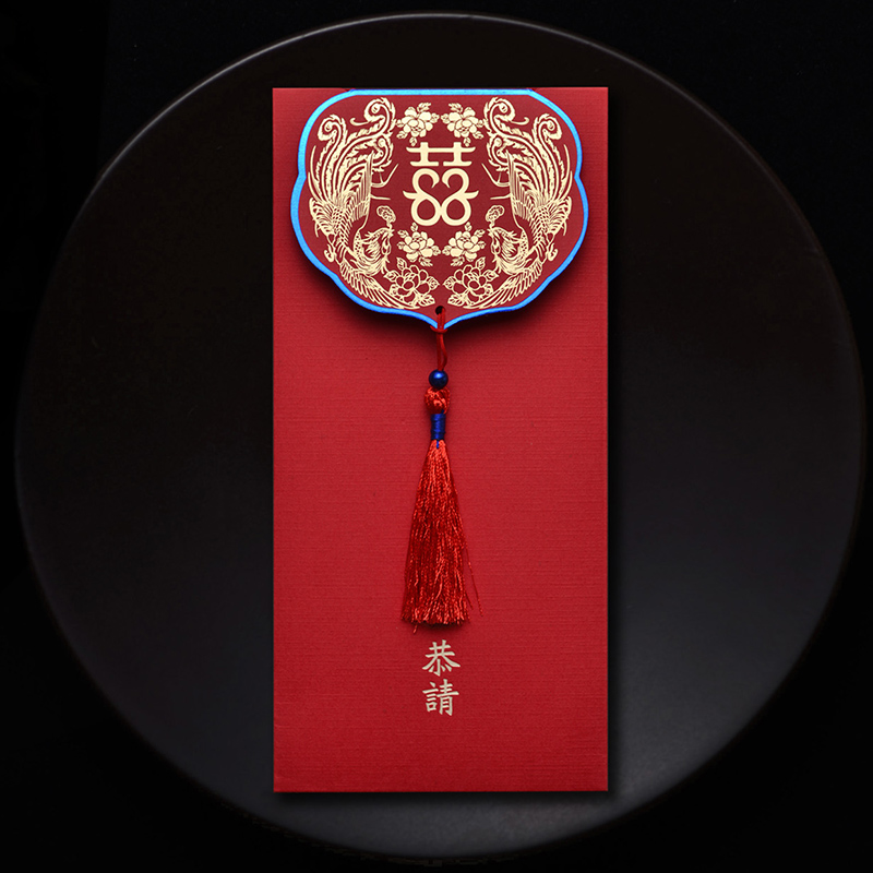 欢言喜语 中国风中式结婚请帖 婚礼创意喜帖 打印请柬定制