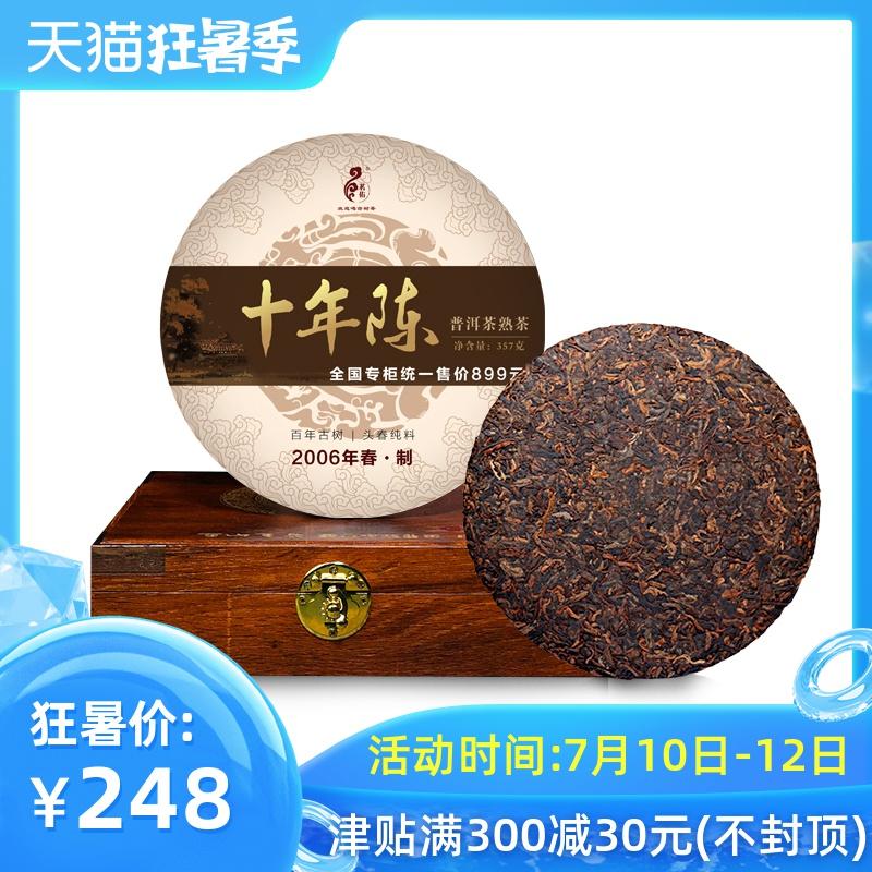 Оригинальный зеленый чай Артикул 567089971125