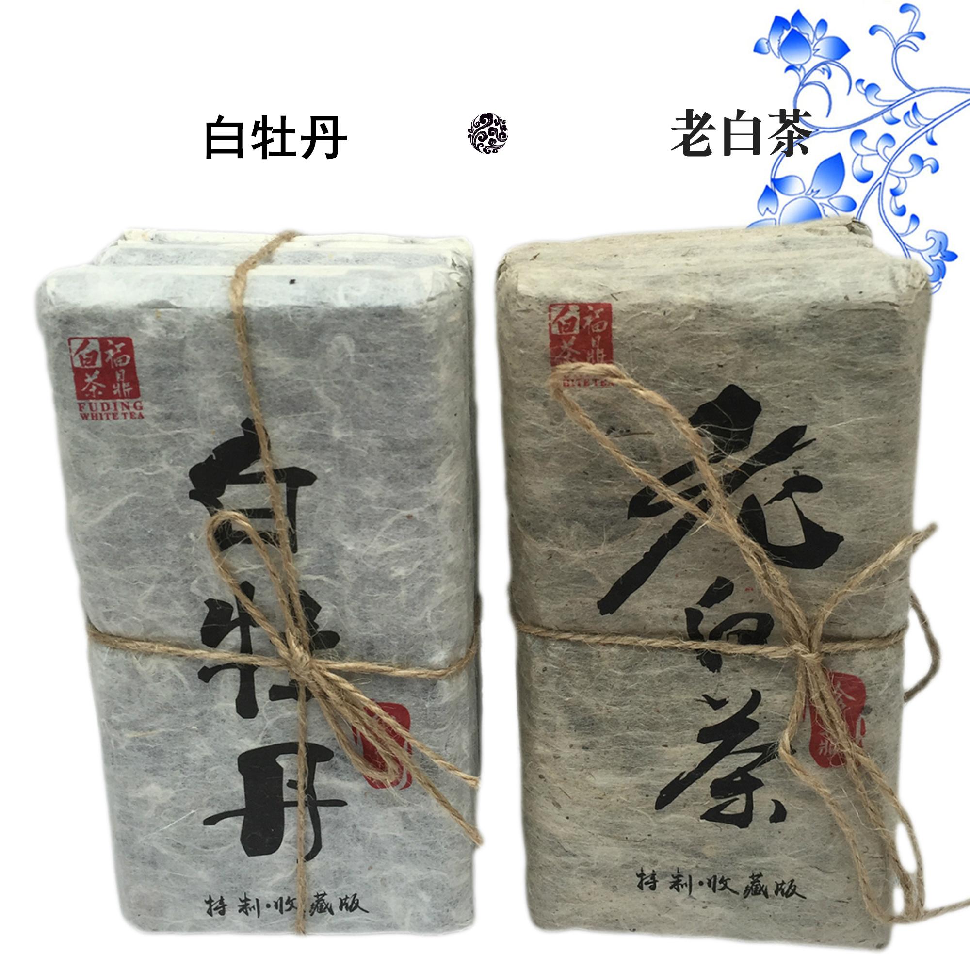 Чай Пай Му Тан Артикул 544321322748