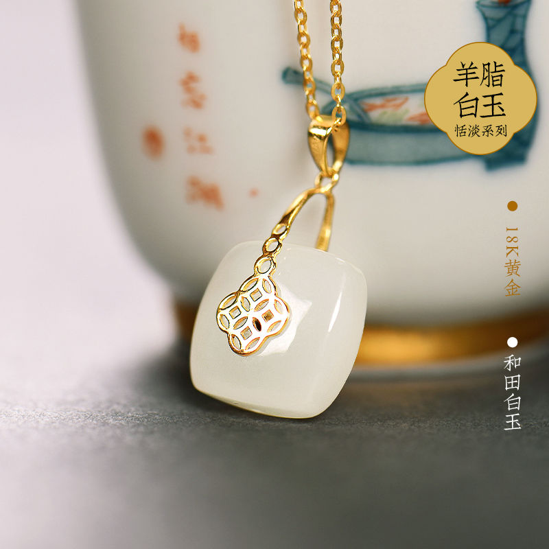 Hotan white jade Square Jade Pendant womens necklace exquisite gold clavicle chain cover chain simple style gift Pendant