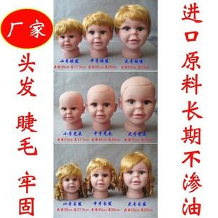 婴儿头模小孩儿童模特头幼儿帽子发夹展示道具帽托帽子展示架短发
