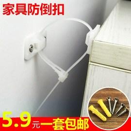 家具柜子固定防倒 儿童安全防倾倒墙面固定器配件装置扎带绳带子