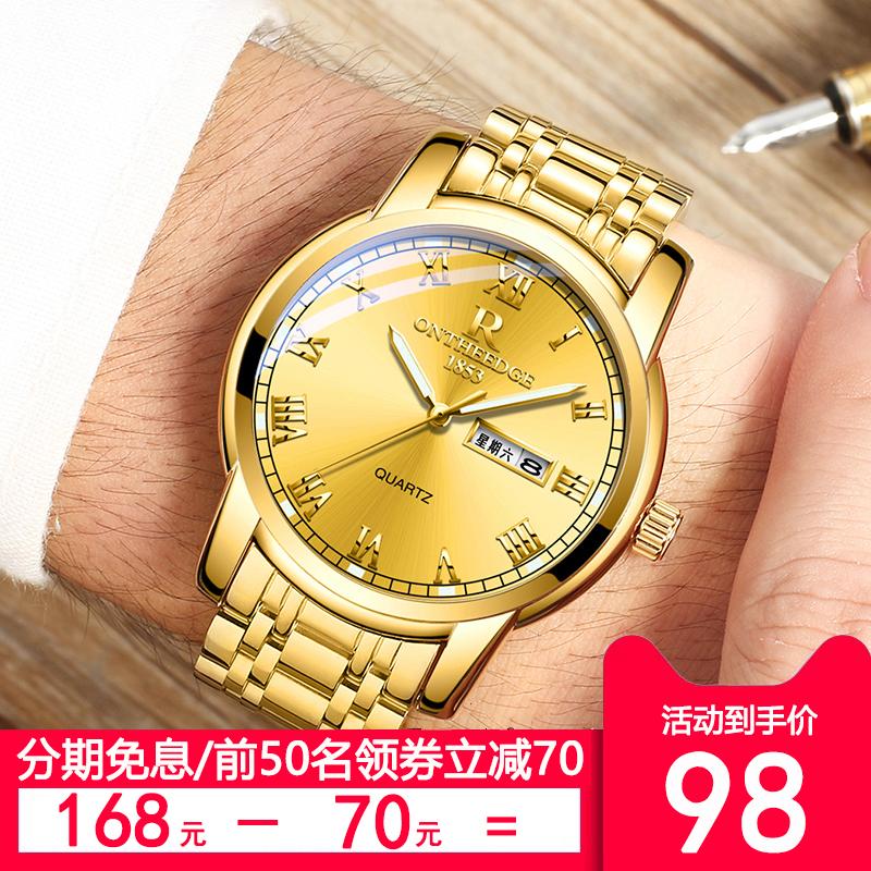 2020新款防水手表男瑞士霸气全自动机械表十大品牌潮金色男士手表