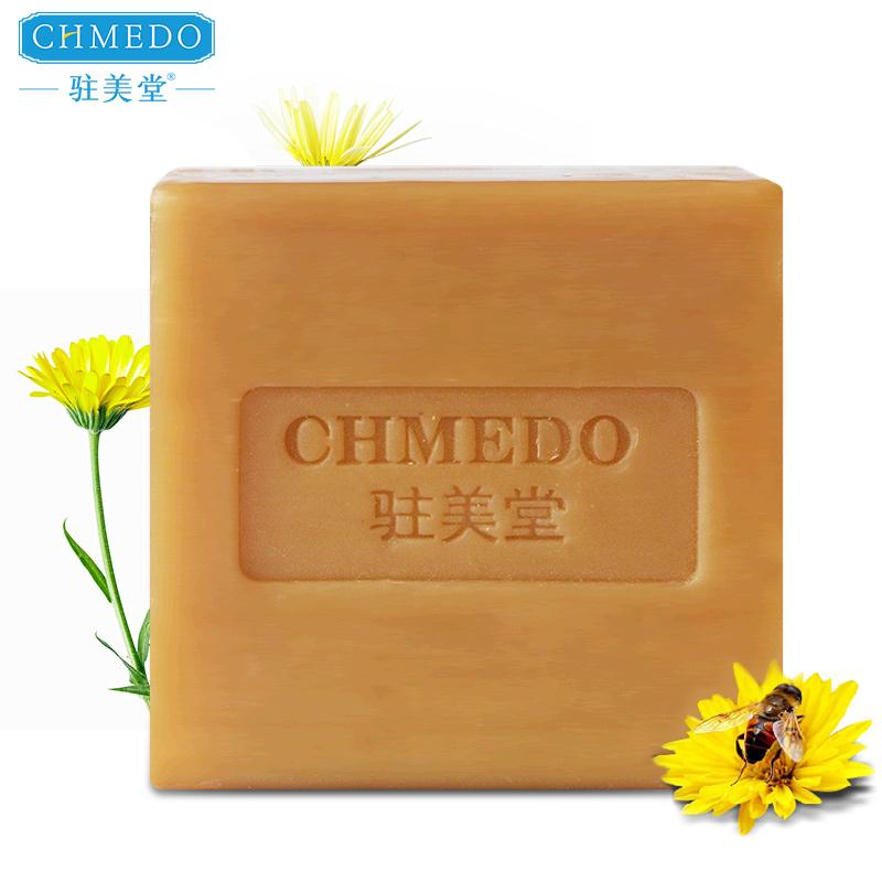 纯手工香皂控油洗脸洁面皂却去黑头祛粉刺除螨虫清洁脸上暗黄粗糙