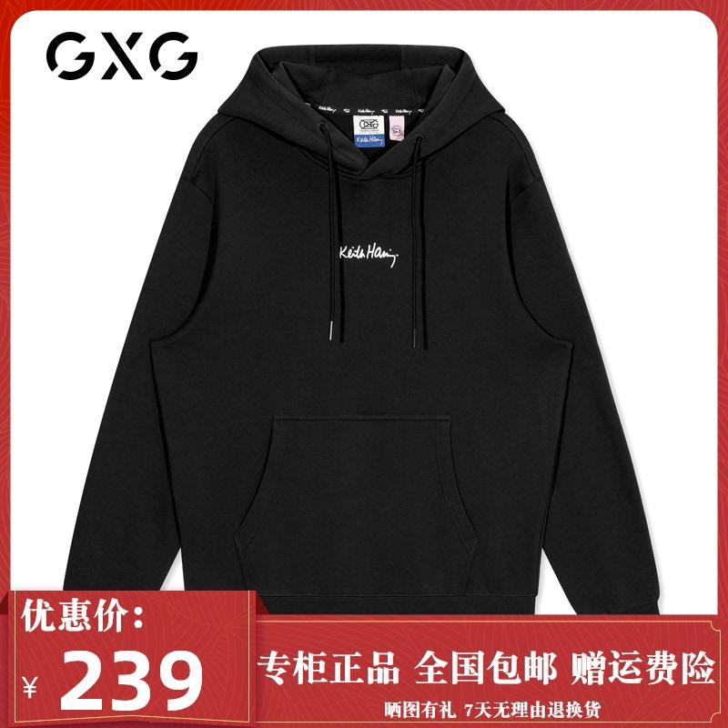 GXG x KH联名款2021春季商场同款黑色刺绣卫衣男连帽衫GB131555A
