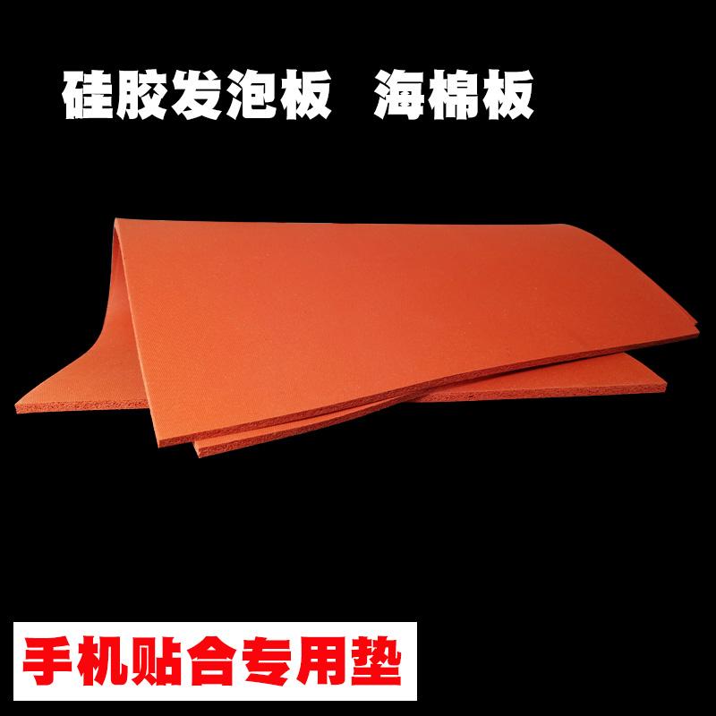 Служба мобильный телефон женат подушка . красный силиконовый пресс экран подушка пена силиконовый доска высокотемпературные губка доска . силиконовый подушка