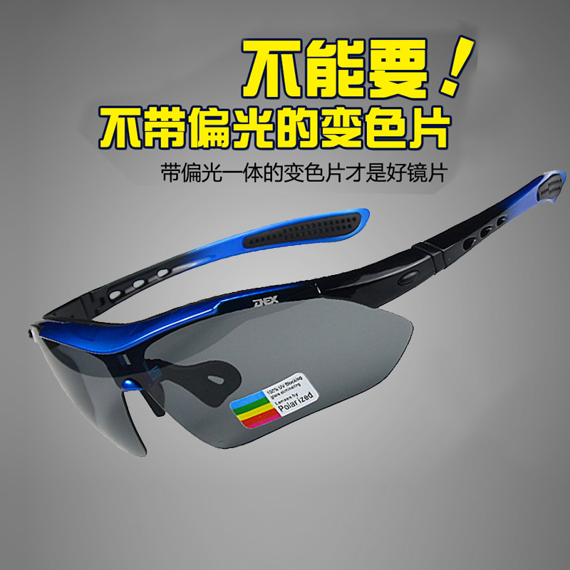 DEX cycling glasses polarized discoloration sports running marathon outdoor windproof Mountain Bike Sunglasses