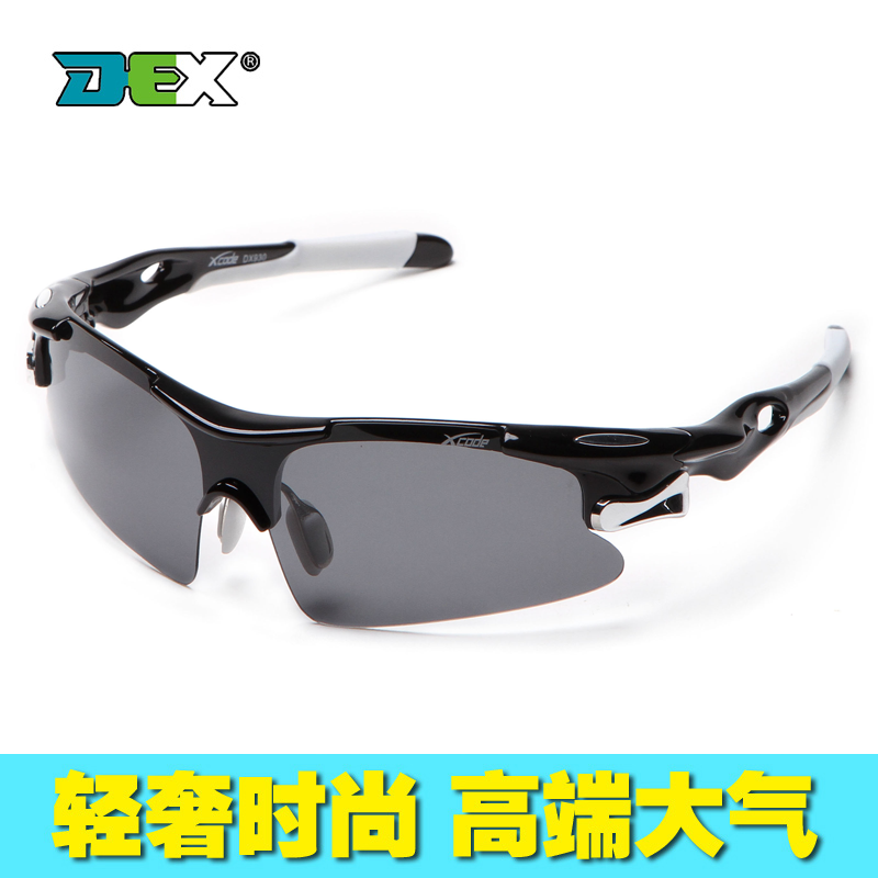 Wide face Custom Edition! European and American riding glasses wind proof polarized light men and women outdoor mountaineering running Marathon