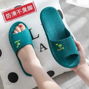 2020新款拖鞋家用女士夏天室内防滑防臭情侣塑料家居浴室洗澡凉拖