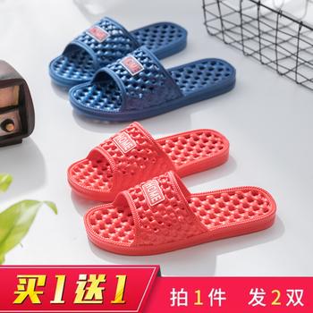 买一送一洗澡拖鞋漏水浴室防滑男女镂空按摩凉拖鞋居家用室内冬天