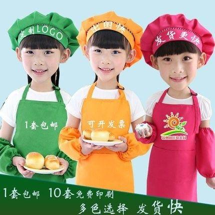 儿童职业工作体验服装 小厨师面包师扮演服 幼儿园区域游戏角色服