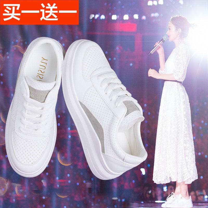 小白鞋女2018夏季新款百搭�n版�W生透�饩W鞋�U空�W面白鞋厚底板鞋
