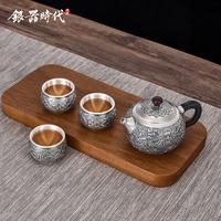 查看银器时代 整套茶具套装纯银999百福心经蛟龙泡茶壶品茗杯家用银壶价格