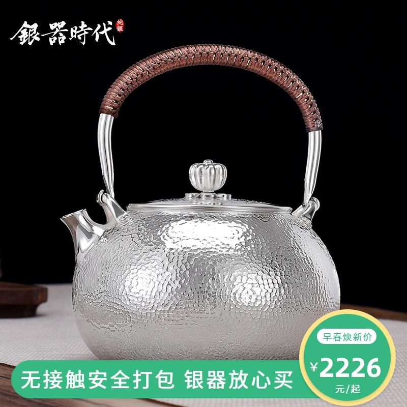 银器时代拉新价纯手工银壶烧水壶