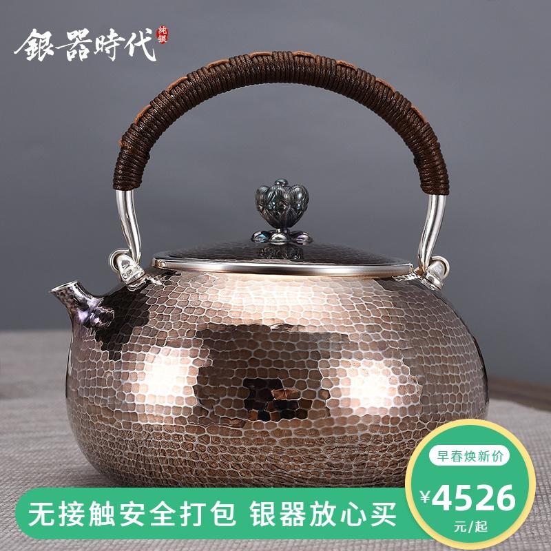 银器时代纯银999纯手工银壶烧水壶