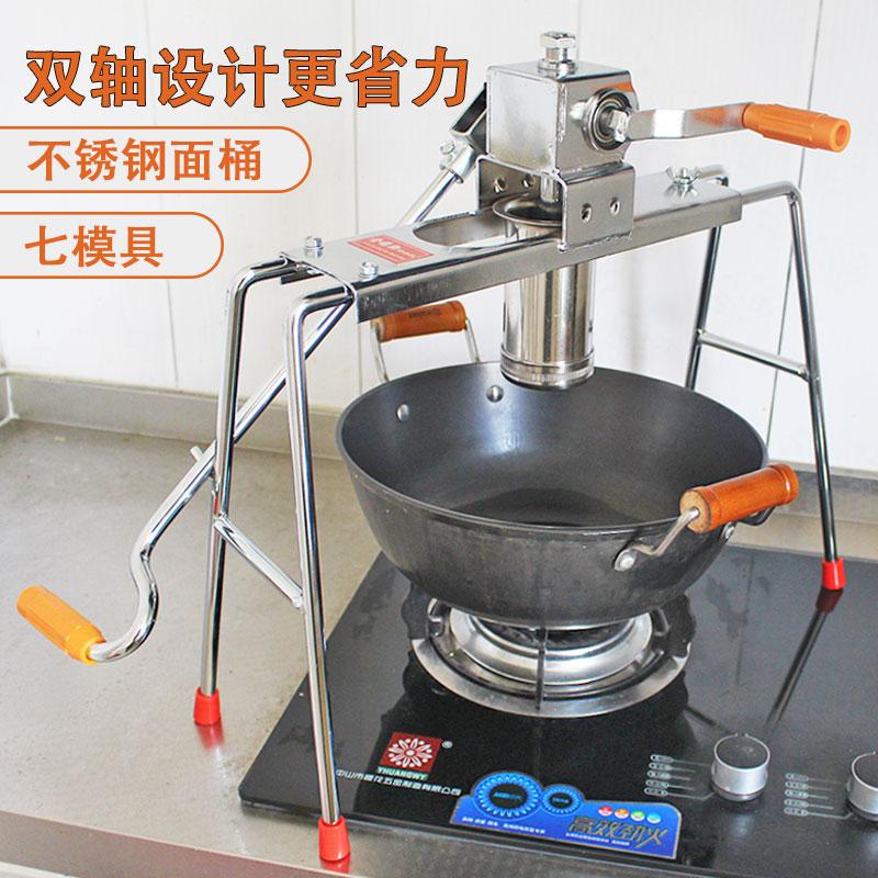家用��床子手动小型压面条机不锈钢河捞机河漏面粉条机河洛面器