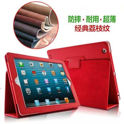 苹果iPadmini4保护套a1432防摔软壳mimi2平板1538迷你1外套nini3适用于7.9英寸皮套迷你1/2345全包A1432A1489