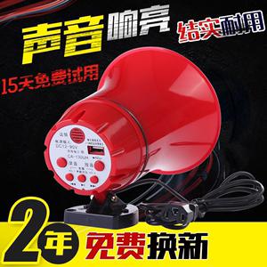 12V60V户外车载扩音高音喇叭充电摆地摊宣传叫卖机录音喊话扬声器