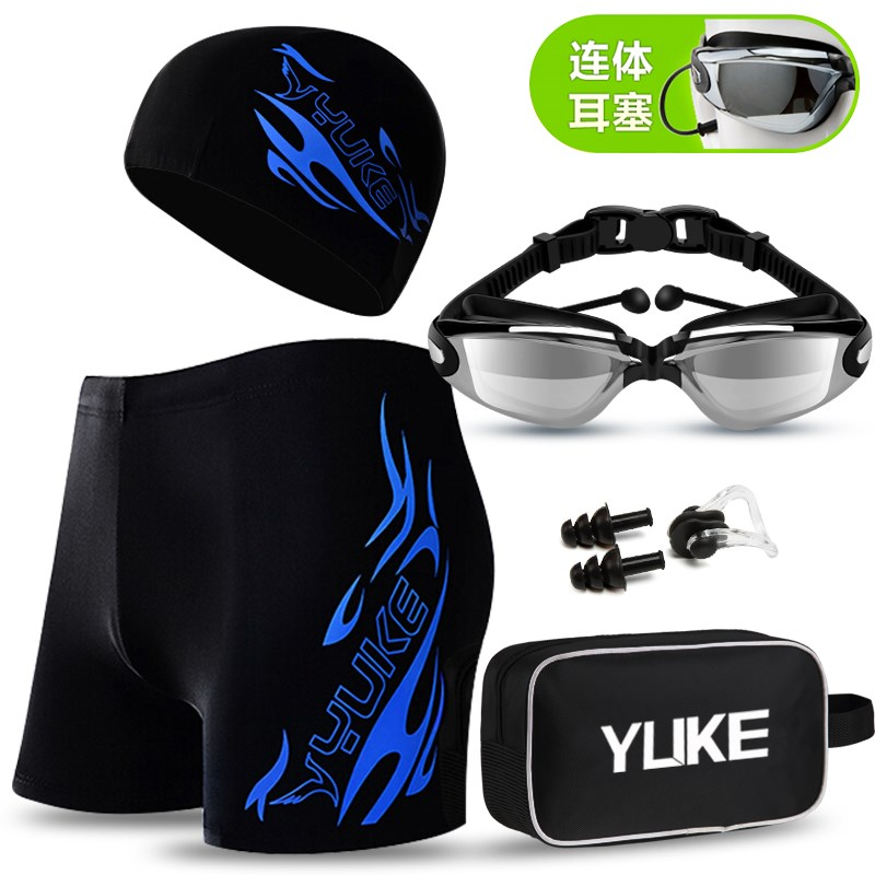 Swimming trunks mens flat angle mens hot spring Pants Large loose swimsuit mens fashion swimming goggles swimming cap cover equipment swimsuit