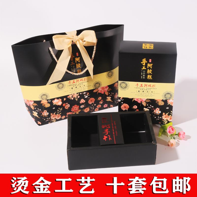 500克250克装阿胶糕包装盒礼盒手提袋礼品纸盒子手工阿胶包装盒