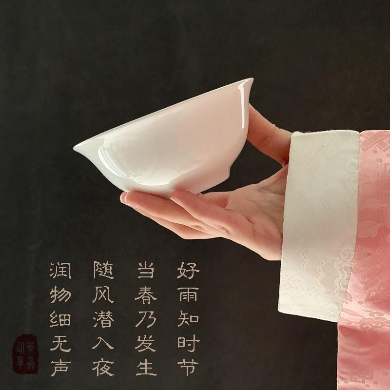 【4个装】包邮4.5英寸反口米饭碗