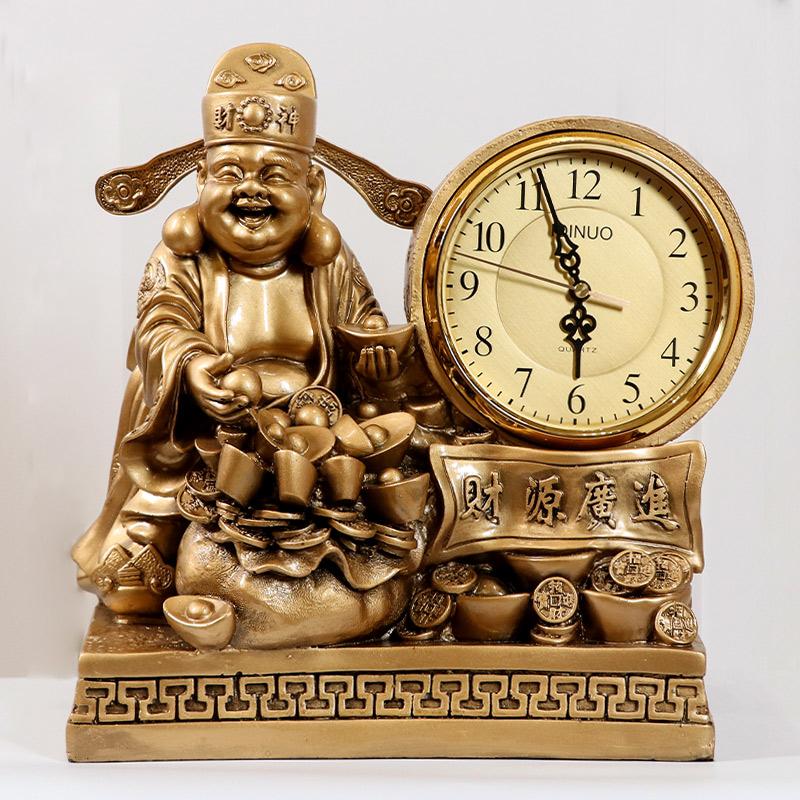 Настольные часы Артикул 39861512744
