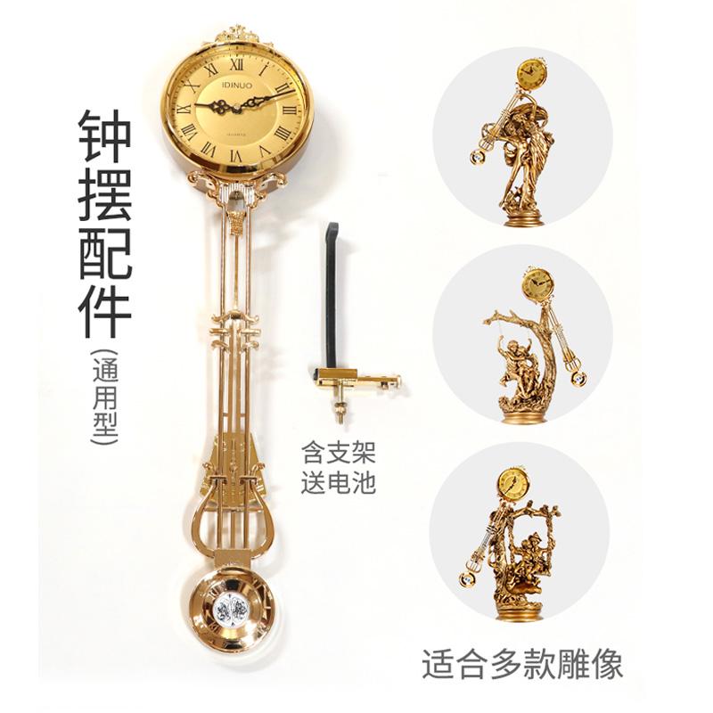 Настольные часы Артикул 566336666314