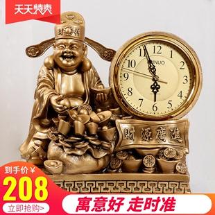 财神钟表摆件座钟家用台式创意客厅时钟时尚老式台钟中式仿古小大