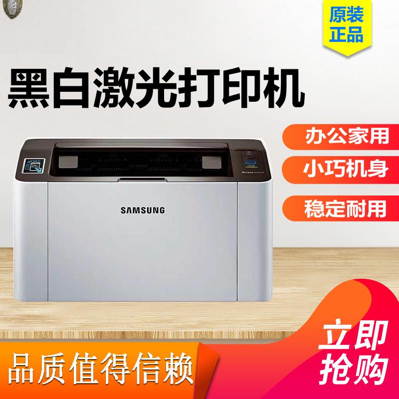 サムスンM 021 ML-2161家庭用プリンターA 4モノクロレーザープリンター小型家庭用オフィス2070