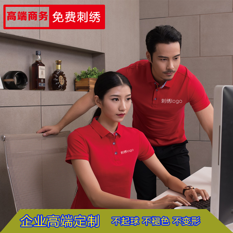 Workshop factory uniform uniform summer mens and womens half sleeve pure cotton polo shirt customized Petrochemical machine repair labor protection clothes and tooling