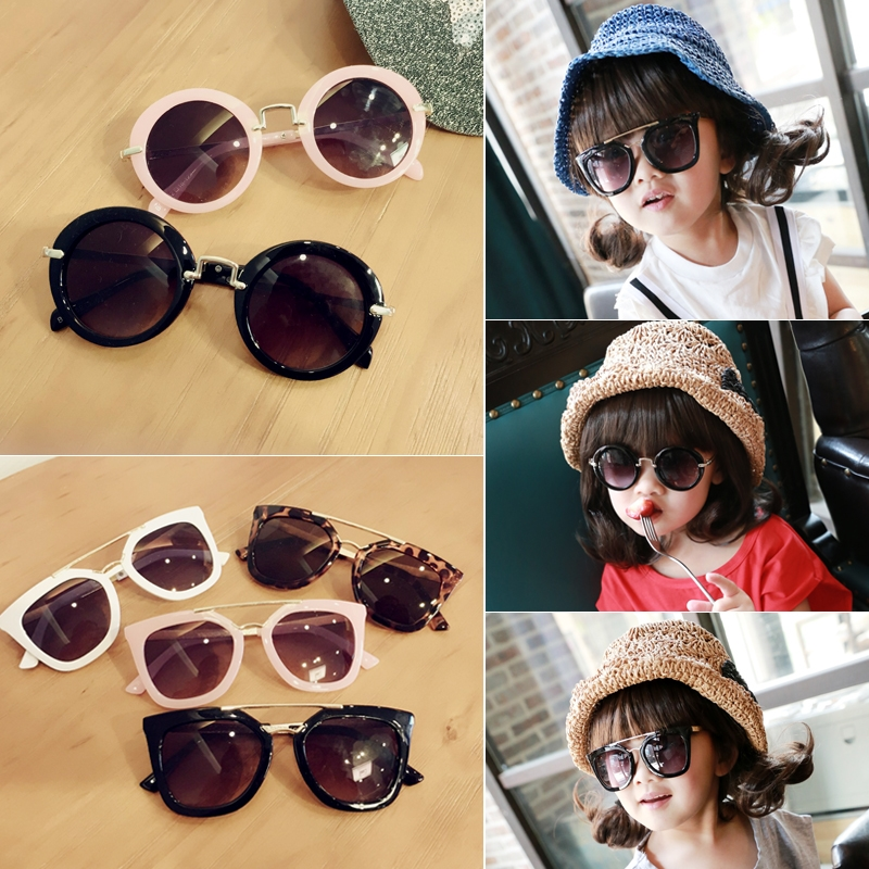 Only your childrens glasses, mens and womens treasures, sunglasses, windproof sunglasses, childrens fashion vacation, UV protection