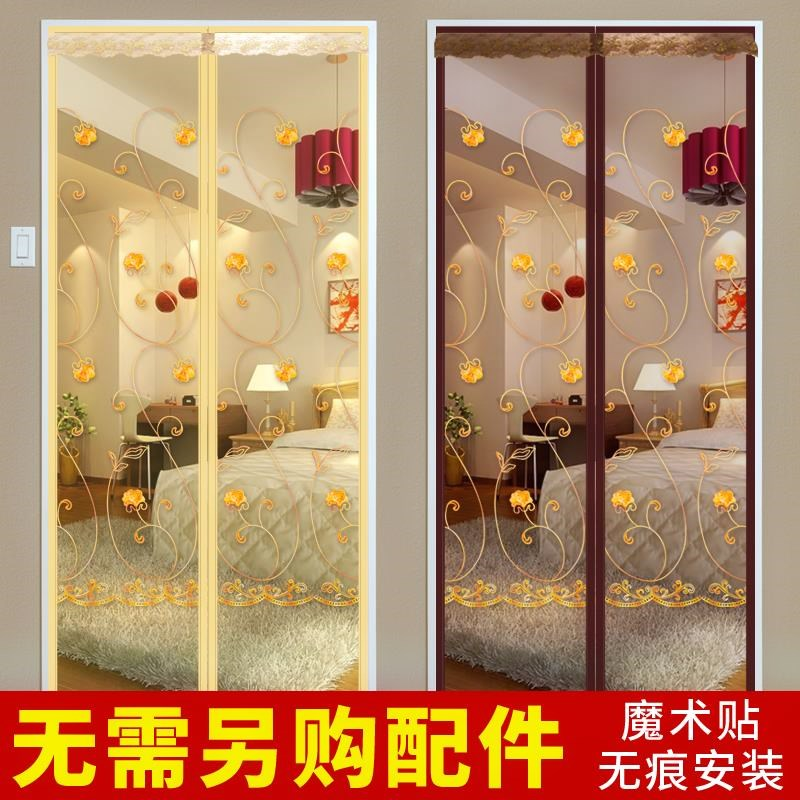 New mosquito proof soft gauze curtain self wearing magnetic stripe summer densified stripe thumbtack house door sand screen window fashionable gauze