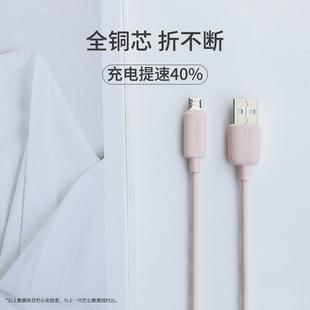 vivo手机通用苹果x7华为快充数据线