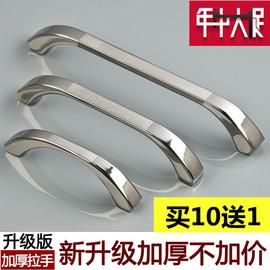 304不锈钢拉手门把手现代简约 实心拉手橱柜衣柜门拉手家具明装