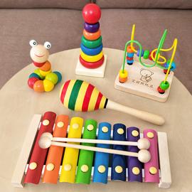 幼儿童婴儿八音小木琴手敲琴8个月宝宝益智音乐玩具1-2-3周岁早教