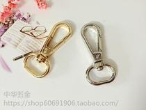 个10浅金色银白4.7cm总长度1.6cm内径狗扣箱包相关配件