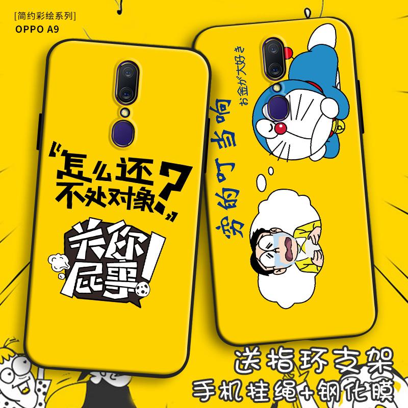 oppoa9 opa9外套软潮oppo a9t手机壳10月29日最新优惠