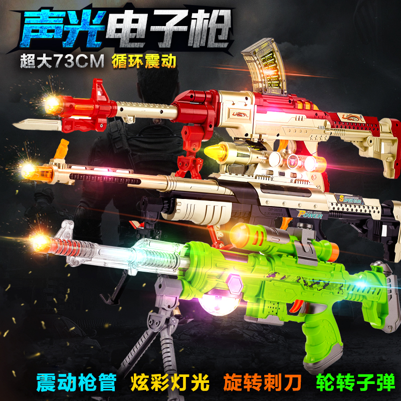 Childrens electric toy gun simulation sound and light baby music charge gunner gun boys and girls toys 2-6 years old gift
