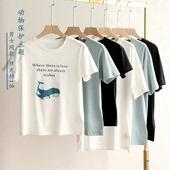 【早春新款】动物保护主题T!热卖款再回归~情侣款丝光棉短袖T恤