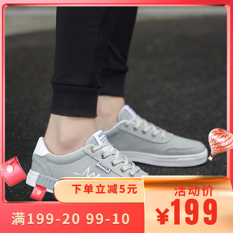 Xiaocang mens shoes store mens canvas shoes student printed low top casual board shoes 49922777
