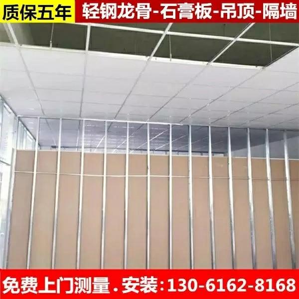 Камень крем доска модель стена свет стальной дракон кость модель стена потолок хлопчатобумажная изоляция отрезать офис комната завод дом вилла